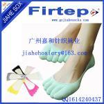 Buy cheap Women's five toe socks, lovey summer toe socks from wholesalers
