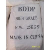 Buy cheap FLAME RETARDANT BDDP (CAS NO.: 21850-44-2) for PP, PE,PS,ABS resin rubber etc from wholesalers