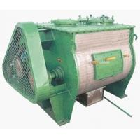 Buy cheap High or low speed mixer chemical mixing machine for chemical, pharmaceutics from wholesalers