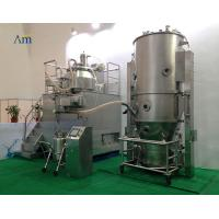 Buy cheap FBD Fluid-bed Drying OSD Explosion Proof Pharmaceutical Granulation Equipments Continuous Bag/Cartridge Filter from wholesalers