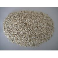 Buy cheap Open Air Dehydrated Horseradish 1-3mm HACCP ISO Standard White Color from wholesalers