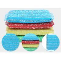 Buy cheap Sheet Shape Heavy Duty Scouring Pads , Anti Mildew Non Scratch Scourer Pads from wholesalers