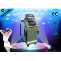 Buy cheap Nd Yag Laser SHR Hair Removal Machine Painless For Wrinkle Removal from wholesalers