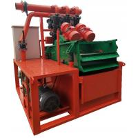 Buy cheap Wonderful Performance Drilling Mud System 50m3/H Stainless Steel Screen product