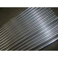 Buy cheap High Strength Round Hard Chrome Plated Tubing 20micron - 30 micron from wholesalers