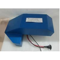 Buy cheap Lithium Iron Phosphate Batteries 36V-20Ah With Charger And Electric Gardon Tools from wholesalers