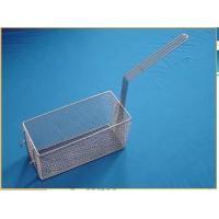 Boiling mesh basket