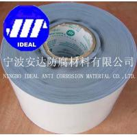 Buy cheap Anti Corrosion Tape, Anticorrosion Tape from wholesalers