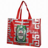 Buy cheap PP Nonwoven Lamination Shopping Bag with 2.5 x 50cm Handle, Customized Logos Available from wholesalers