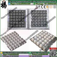 Buy cheap Automatic egg tray production line products from wholesalers