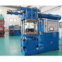 Buy cheap Rubber Seal Ring Hydraulic Rubber Moulding Machine 600 Ton Large Production Capacity from wholesalers
