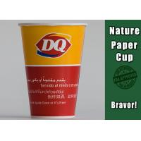 Buy cheap Riginal Wood Pulp Paper Yogurt Cups , Customizable Frozen Yogurt Paper Cups from wholesalers