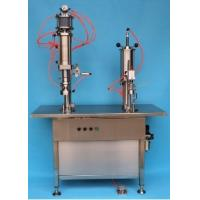 Buy cheap QGB2Y Bag On Valve Aerosol Filling Machine from wholesalers