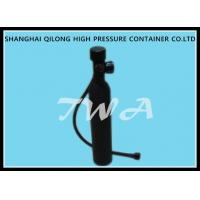 Buy cheap GB EN ISO Scuba Diving Small Oxygen Tank 1.45L Steel Diving Cylinders from wholesalers