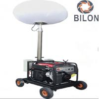 Buy cheap 3KW Mobile Light Tower Portable Diesel Generator Balloon Light Tower from wholesalers