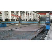 Buy cheap Precision CNC Plasma Cutting Machine Accurate 13000mm With Servo Motor from wholesalers