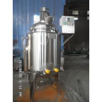Buy cheap Stainless Steel Agitator Double Jacketed Shampoo Cosmetic Paint Chemical Dosing Liquid Agitated Mixing Tank product