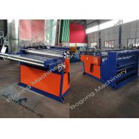 Buy cheap Simple Slitting Cut To Length Line Machine Frequency Speed Control For Sheet Metal from wholesalers