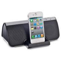 Buy cheap new mp3 mini speaker R1222 from wholesalers