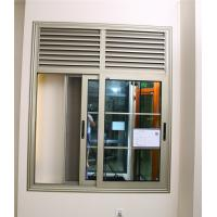 Buy cheap 72 series sliding window aluminum glass window long life durable from wholesalers