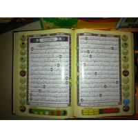 Buy cheap Tajiweed word by word big size Holy Quran Ebook, sound book with 4GB Read Pen (OEM) from wholesalers
