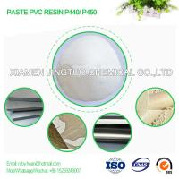 Buy cheap Paste PVC Resin P440 P450 Emulsion PVC Resin used for artificial leather from wholesalers