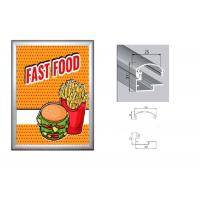 Buy cheap SingleSide Curve Snap Frame Led Light Box 2.5CM Width With SMD LED Rigid Strip from wholesalers