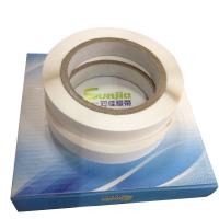 Buy cheap Wholesale Cheap 10mm Permanent Finger Lift Tape for Mailing Bags(SJ-HC104) from wholesalers