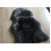 Buy cheap Genuine Four Pelt Sheepskin Rugs , White Cream Natural Home Sheepskin Rug  from wholesalers