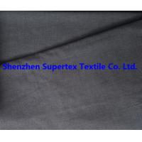 Buy cheap Cotton Chambray Oxford Shirt Yarn Dyed Fabric Navy Color 32S 125GSM from wholesalers