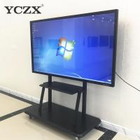 Buy cheap 65 Inch Multi Touch Screen Monitor / Interactive Panel Board For Classroom from wholesalers
