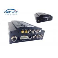 Buy cheap 1080P WIFI 3G 4G MDVR / h.264 4 channel dvr recorder cctv 7 inch screen from wholesalers