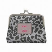 Buy cheap Clutch Bag, PU with Leopard Printing, Customized Sizes/Colors/Logos Welcomed, Sized 11 x 10 x 2cm from wholesalers