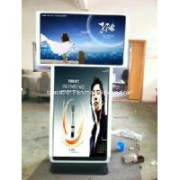 """Buy cheap Floor Standing Digital Signage with Double LCD Screen (42"""" and 46"""") product"""