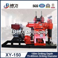 Buy cheap Electric/Diesel Water Well Borehole Drilling Rig Machine XY-150 from wholesalers