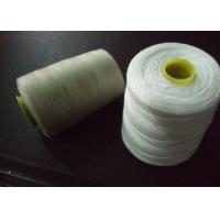 Buy cheap Thick Fabric , Leather Coats Sewing Thread , 20s/3 1500yds from wholesalers