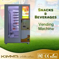 China Box lunch coffee tea vending machine business , double layer tempered on sale