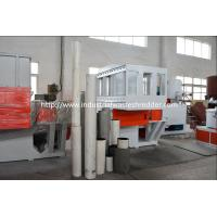Buy cheap Single Shaft Shredder Machine for Plastic Pipes , Include PE / PP / PPR / ABS / PVC from wholesalers