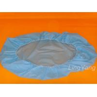 China Whole Elastic Around Disposable Bed Covers , Disposable Waterproof Mattress Protector on sale