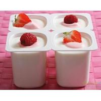 Buy cheap Dairy Xanthan Gum Food Additive Food Grade Thickeners Applied In Yoghurt from wholesalers