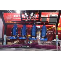 Buy cheap Stable and reliable amusement rides with Virtual reality glasses from wholesalers