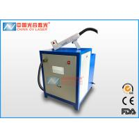 Buy cheap High Accurate Tyre Mould Laser Rust Removal Machine 500 Watt 1064nm  wave length from wholesalers