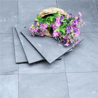 Buy cheap New model villas durable natural patio stone cheap floor tile from wholesalers