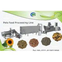Buy cheap Pet and Animal Food Processing Machine from wholesalers