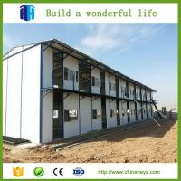 Buy cheap Easy install prefabricated metal steel frame factory office building from wholesalers