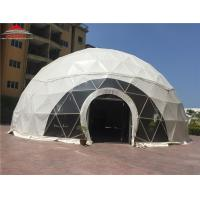 Buy cheap Transparent Entrance Steel Geodesic Commercial Dome Tents For Celebration from wholesalers