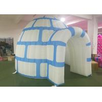 Buy cheap Flexible Inflatable Snow Igloo , Inflatable Kids Tent 4.22 X 3.7 X 3.0 MH from wholesalers