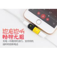 Buy cheap Mobile Phone Pill Adapter , Capsule Adapter HXT Pill Data Charge Line from wholesalers