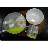 Buy cheap Grey Decal On Glaze 3 Piece Coupe Dinner Set For Children With Coffee Mug Easy For Storage from wholesalers