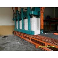 Buy cheap Lightweight Concrete Block Plant from wholesalers